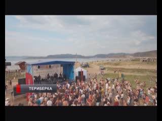 Через две недели стартует V Арктический фестиваль Териберка