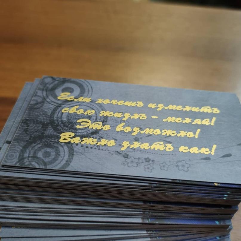 Визитки. Цифровая печать 4+4. Дизайнерская бумага Ivolite без тиснения 300гр. Ламинат матовый - Типография Седьмой Легион