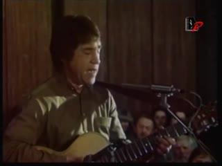 Владимир Высоцкий - Охота на волков (1980)