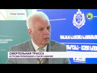 Нарушителям ПДД в Грузии с 1 января грозит более строгое наказание
