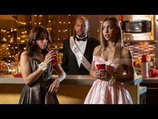 [Babes] Alina Lopez, Isabel Moon - Prom Night Revenge Part 3