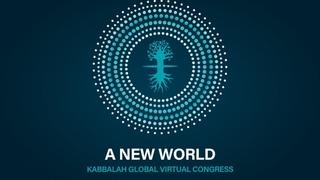 """🌐 Урок 4. Виртуальный конгресс 2020 """"Новый мир"""""""