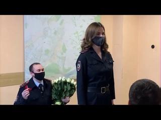 В Кемерове лейтенант полиции сделал предложение своей девушке прямо во время утренней планёрки 14фев