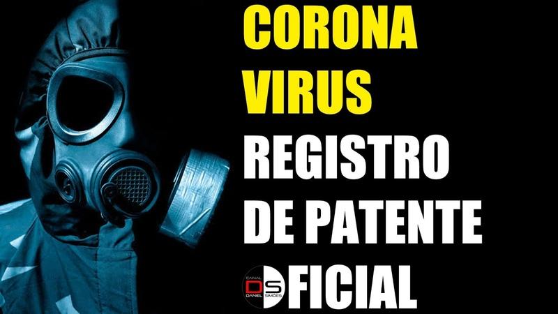CORONA VIRUS Registro de Patente Oficial