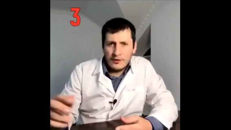 Коронавирустан сақтау жолы