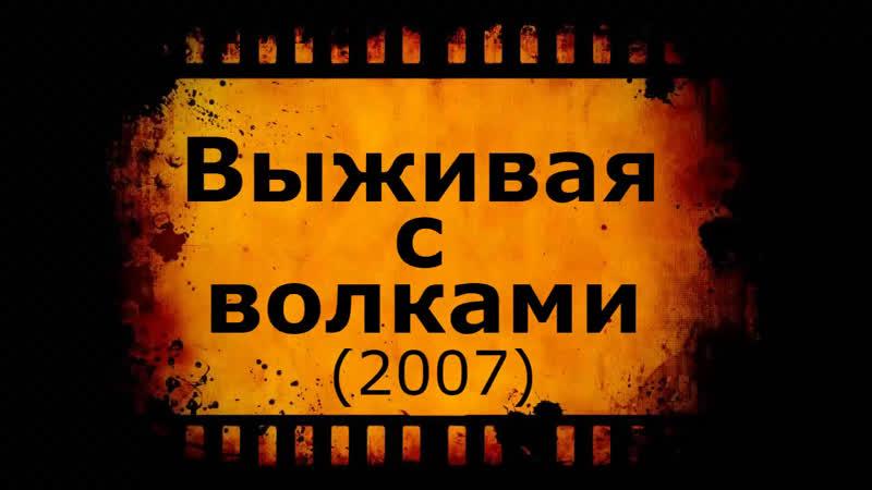 Кино АLive1304.[V|y|z|h|i|t.s.v|o|l\|/ka|m|i=07 MaximuM