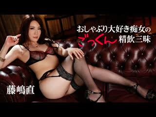 Японское порно nao fujishima japanese porn all sex, group, squirt, stockings, teacher, doctor, nurse, cum in mouth, creampie