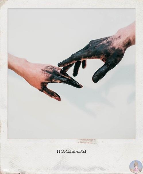 Через прикосновения рук фотограф Анжелика Константинова показывает весь спектр взаимоотношений между влюбленными