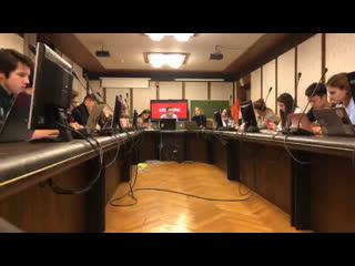 V Собрание IX Созыва Студенческого совета РАНХиГС