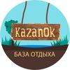 База отдыха - Казанок (Kazanok.by) 7км от Бреста