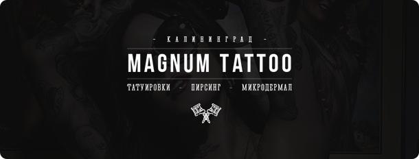 vk.com/tattoo_magnum