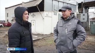 Завод конвейерных зерносушилок из Алтайского края открыл сервисный центр в Красноярске