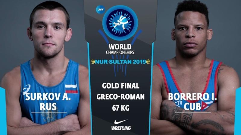 GOLD GR 67 kg: A. SURKOV RUS v. I. BORRERO MOLI CUB