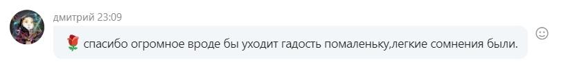 sPRUmmEIbDo - Отзывы Афанасьева Лилия