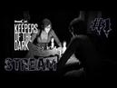 🔴LIVE STREAM🔴 DreadOut: Keepers of The Dark ➤ Продолжение ➤ СТРИМ 1