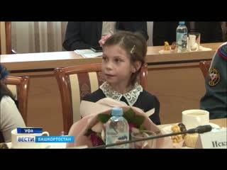 Самая юная из награжденных – семилетняя милена новикова из белебеевского района.