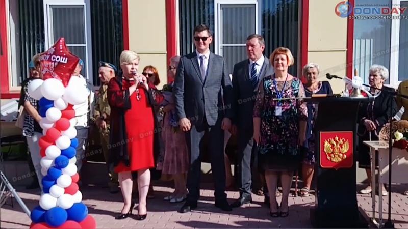 Donday Новочеркасская школа №11 открылась после ремонта