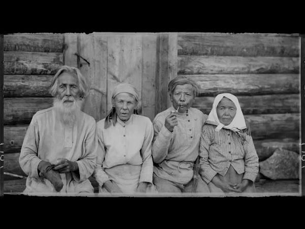 Этнограф Сергей Григорьев рассказывает про Чудь
