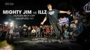 MIGHTY JIM vs ILLZ [final] .stance HUALIEN BBOY CITY x UNDISPUTED
