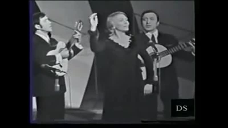 María Dolores Pradera Amarraditos