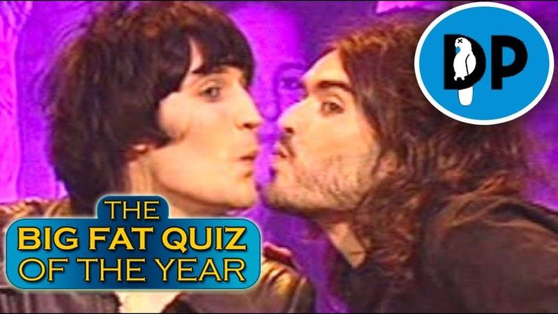 Russell Brand Noel Fielding Mess Sh*t Up | Big Fat Quiz | Dead Parrot