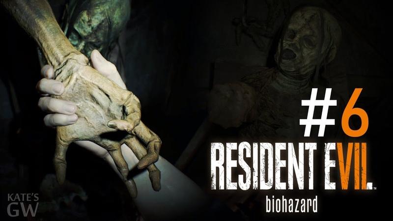 Resident Evil 7: Biohazard ➤РУКА ПОМОЩИ. Part 6