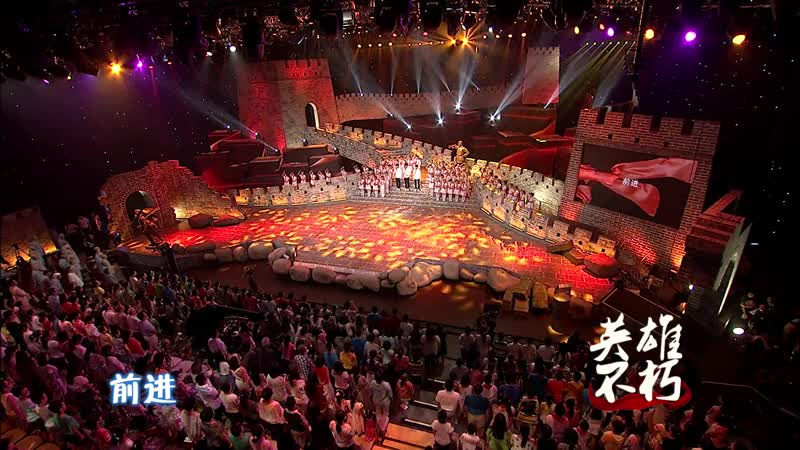 TFBOYS 义勇军进行曲 2015年开学第一课 Live 国歌 蓝光