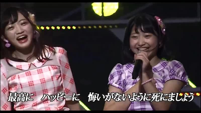 NMB48 Sasasa Saiko @ 181017 NMB48 8th Anniversary Live