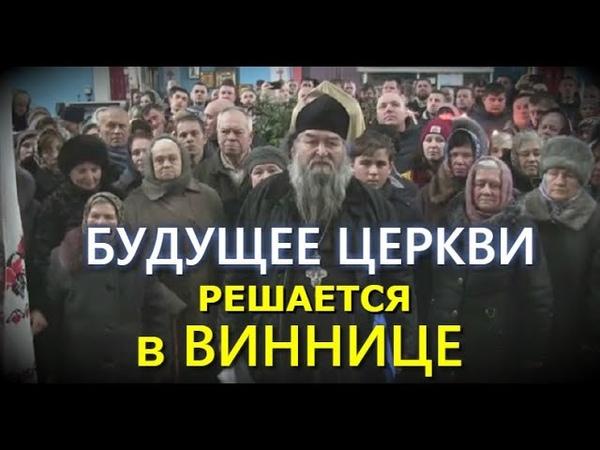 Суд черного регистратора Салецкого победит ли Церковь систему ДОЗОР специальный выпуск