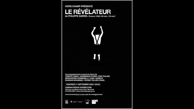 Le Revelateur Разоблачитель Проявитель (1968)