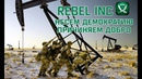 Rebel Inc Escalation Несем демократию причиняем добро Шафрановые поля