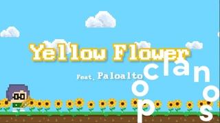 [Lyric Video] Q the trumpet - YELLOW FLOWER (Feat. Paloalto) / Official Lyric Video
