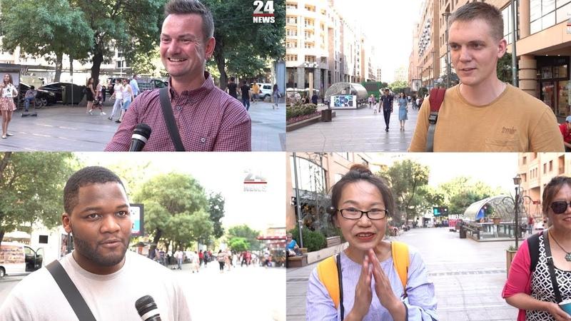 Մարդիկ այստեղ բարի են, հանդարտ, գեղեցիկ․ զբոսաշրջիկները կիսվում են իրենց տպավորություններով
