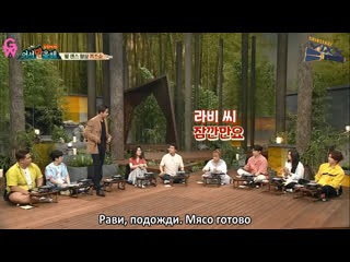 [rus sub] 190820 hurry up and talk! ep.2