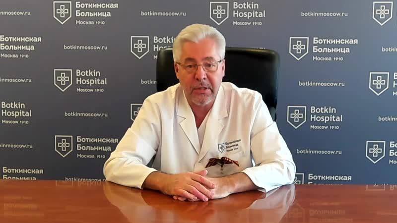 Главный врач Боткинской больницы А В Шабунин поздравляет с Днем Победы