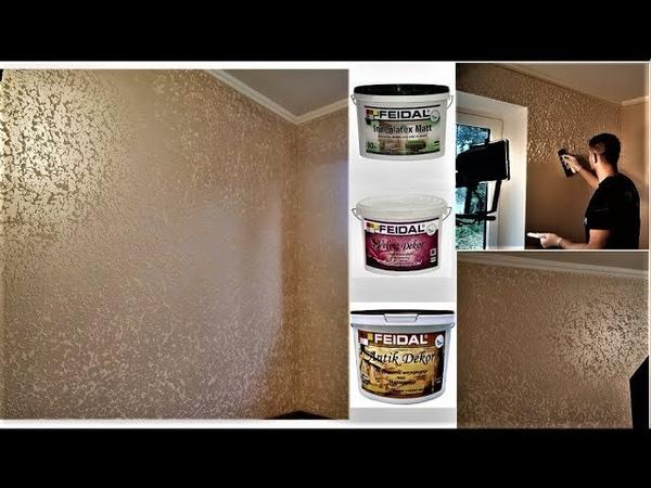 Советую Посмотреть Grotto с перламутровой подложкой Качественно Стильно Feidal Paint trend