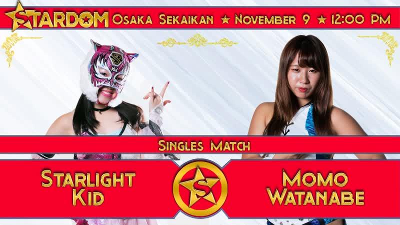 Момо Ватанабе vs. Старлайт Кид