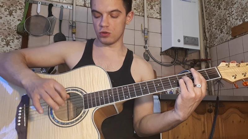 Ulukmanapo Crocko Laco на гитаре разбор песни