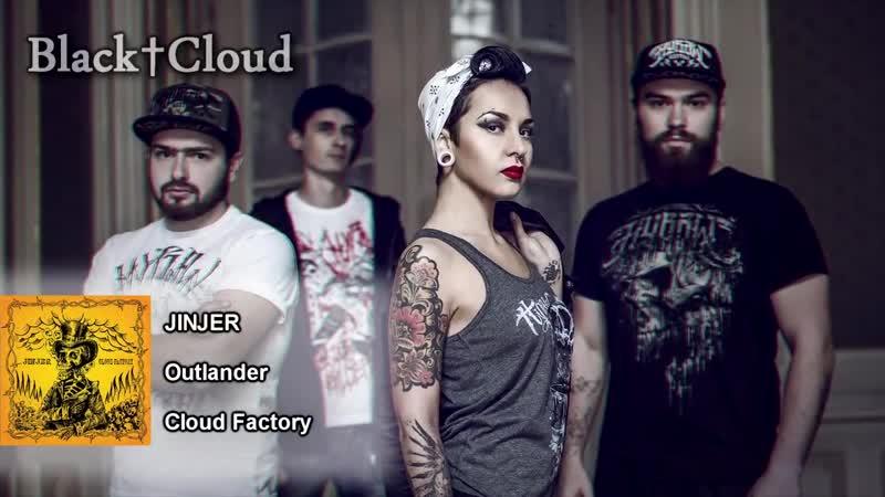 Videomusic Jinjer - Outlander HD Subtitulada
