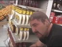 Парни из Трейлерпарка Ограбление супермаркета