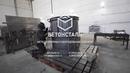 Металлоформа для производства колодезных колец методом вибропрессования