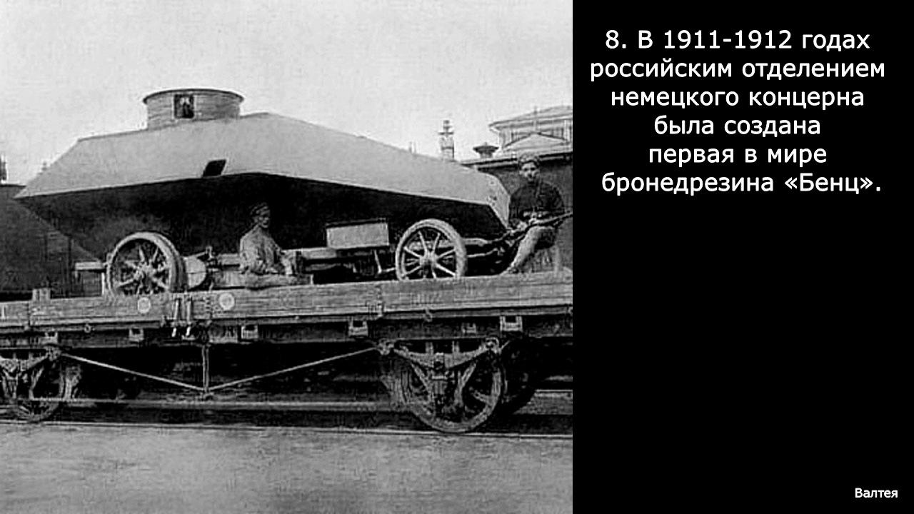 ТОП-11 интересных фактов о Мерседесе. / Интересные факты о автомобилях. ( фото, видео) M7ASN5V5m_E