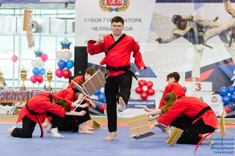 В Челябинске завершился Кубок губернатора по тхэквондо, изображение №3
