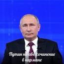 Юля Ким, Рубцовск, Россия