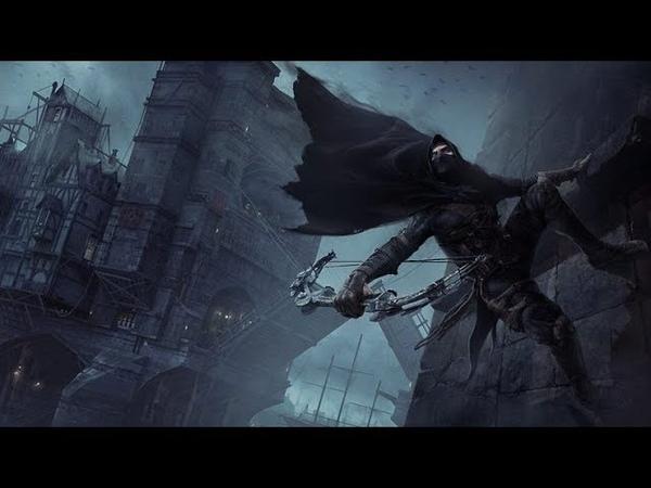 Прохождение Thief - Часть 5:Отверженные