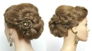 Wedding Updo Tutorial. Bridal Prom Hairstyles For Long Hair
