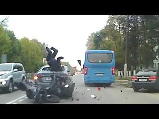 ДТП с мотоциклистом.