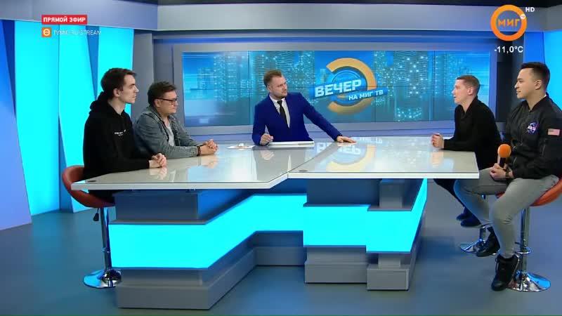 Сентябрьск о финале сезона 2019