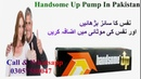 Provides Size Of Your Penis 03057580047 Handsome Up Pump in Pakistan