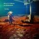 Марсу Нужны Любовники - Этим летом